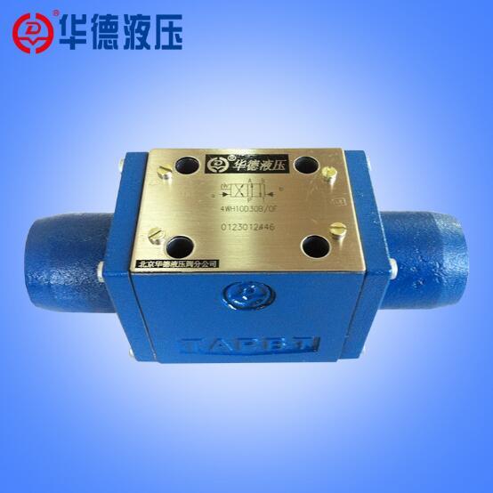 液压阀WH6型液控换向阀