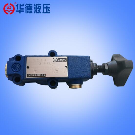 液压阀DBT型遥控溢流阀